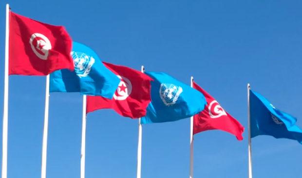 L'ONU rend hommage à la Tunisie pour sa contribution au maintien de la paix