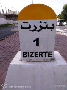 la borne kilométrique entrée de Bizerte